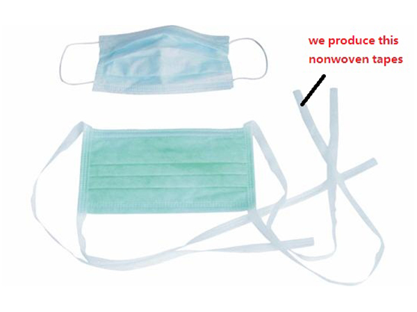 Surgical face masks 5